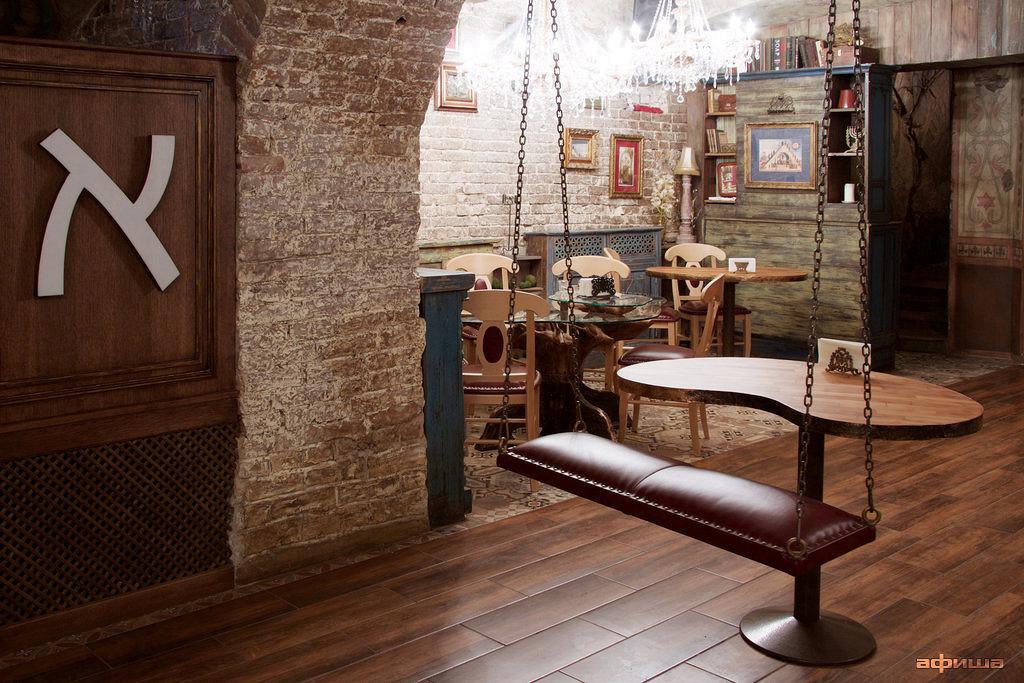 Ресторан Mitzva Bar - фотография 8