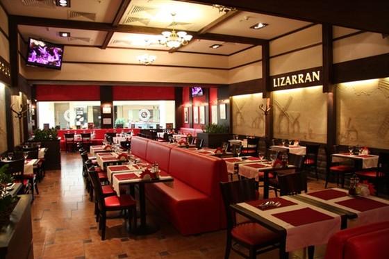 Ресторан Lizarran - фотография 9