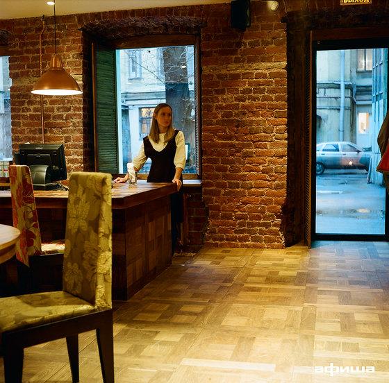 Ресторан Rubinstain - фотография 7