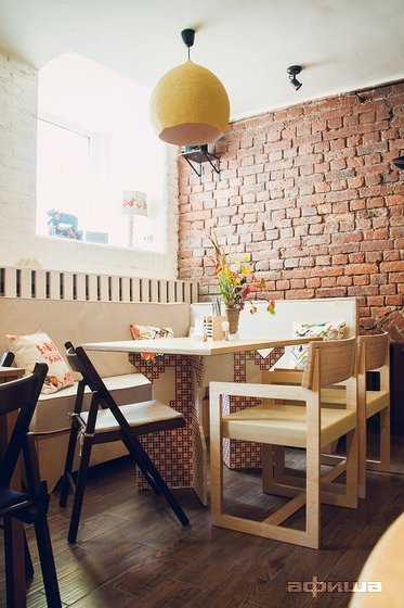 Ресторан Дуня - фотография 15