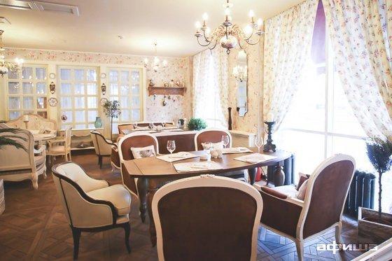 Ресторан Прованс - фотография 8