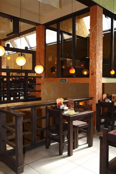 Ресторан Нияма - фотография 4