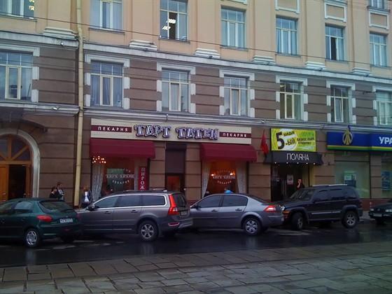 Ресторан Тарт Татен - фотография 1 - Вид на Кафе-Пекарню с ул.Лесная