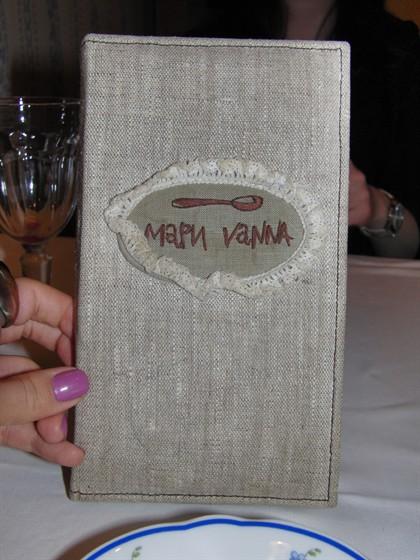 Ресторан Мари Ванна - фотография 19 - Счет