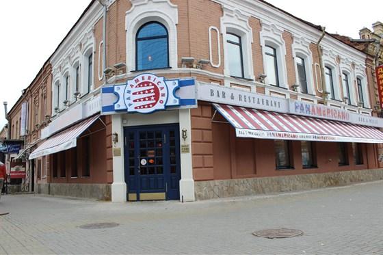 Ресторан Panamericano - фотография 1