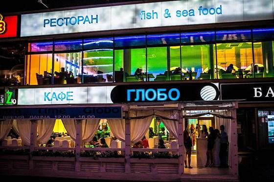 Ресторан Globo - фотография 5