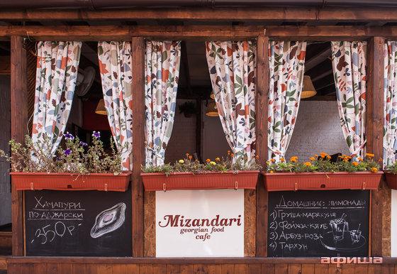 Ресторан Mizandari - фотография 17