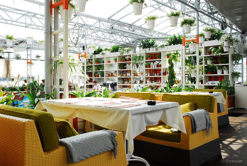 Ресторан Maxim Bar - фотография 4