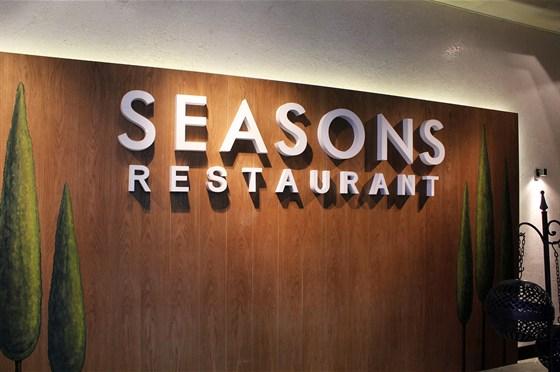 Ресторан Seasons - фотография 2