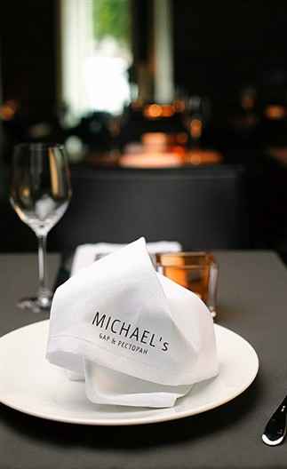 Ресторан Michael's - фотография 12