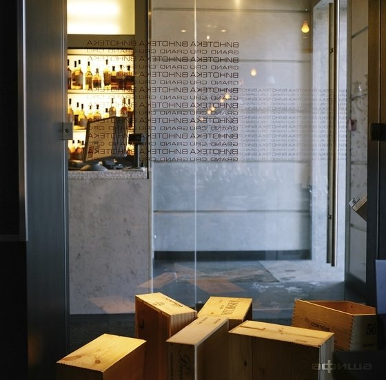 Ресторан Simple Wine Bar - фотография 3