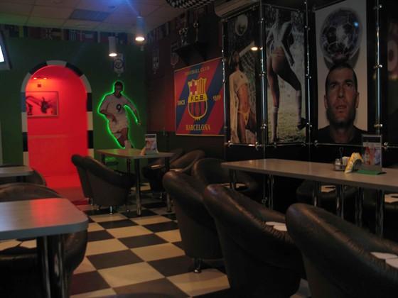 Ресторан Пять шаров - фотография 10