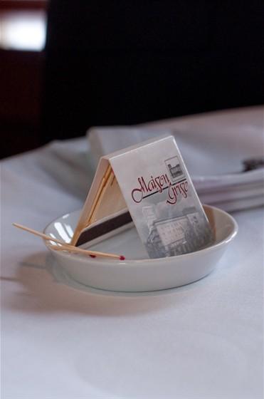 Ресторан Maison Grise - фотография 3