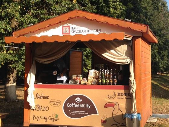 Ресторан Coffee and the City - фотография 1 - Кофейня в парке Красная Пресня