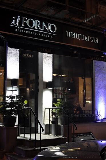 Ресторан Il forno - фотография 21