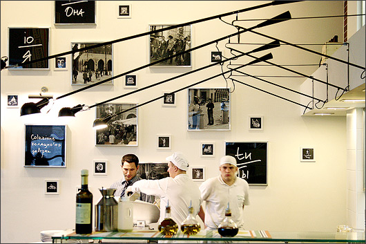 Ресторан Пьяченца 218 - фотография 2