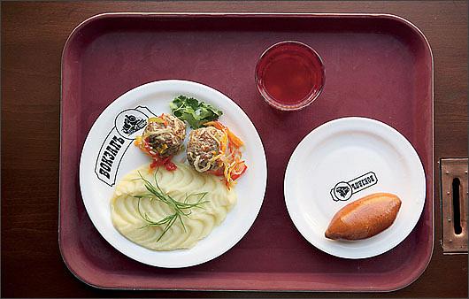 Ресторан Вокзал - фотография 4