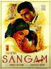 Сангам (Sangam)
