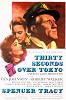Тридцать секунд над Токио  (Thirty Seconds Over Tokyo)