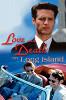 Любовь и смерть на Лонг-Айленде (Love and Death on Long Island)