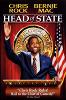Глава государства (Head of State)