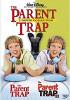 Ловушка для родителей-2 (The Parent Trap II)