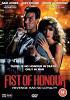 Кулак чести (Fist of Honor)