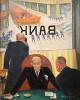 Новые рассказчики в русском искусстве ХХ–ХХI веков