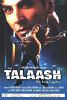 В поисках возмездия (Talaash: The Hunt Begins...)