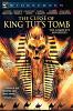 Проклятие гробницы Тутанхамона (The Curse of King Tut