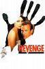 Месть (Revenge)