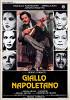 Неаполитанский детектив (Giallo napoletano)