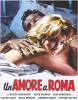 Любовь в Риме (Un amore a Roma)