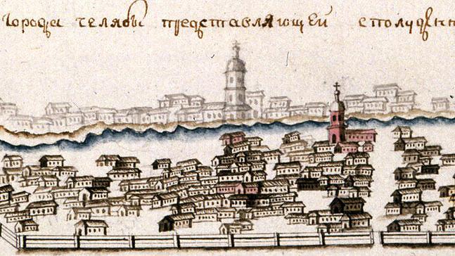 Забытый город. Челябинск XVIII века