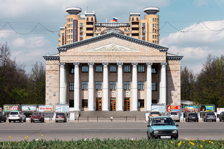 Дом культуры в Жуковском