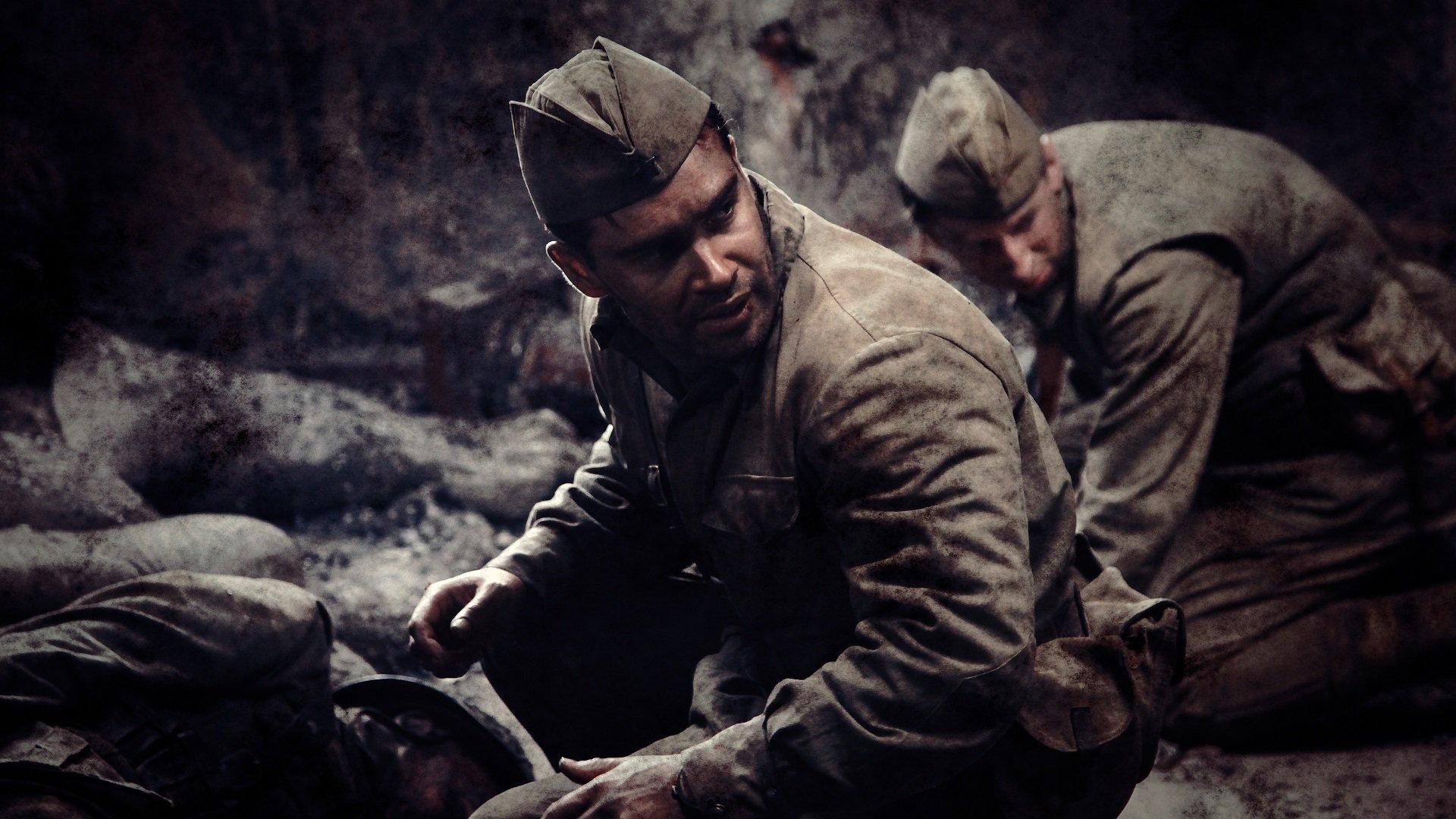 Сталинград смотреть фото