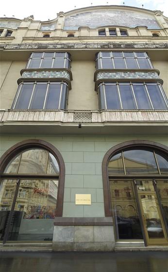 Фото галерея Метрополь