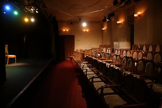 Театр комедиант афиша купить билеты на концерт сергея жилина