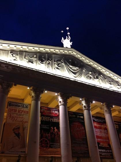 Театр оперы и балета воронеж афиша купить билеты афиша брянского театра юного зрителя