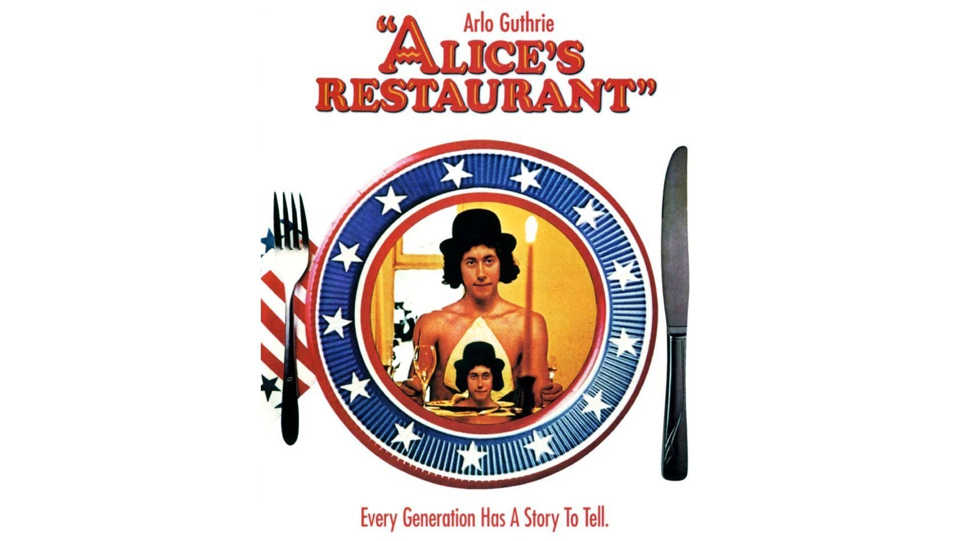 Ресторан Элис смотреть фото