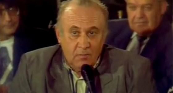 Леонид Дербенев. Слова народные смотреть фото