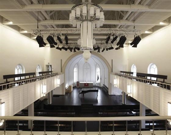Фото концертный зал Яани кирик