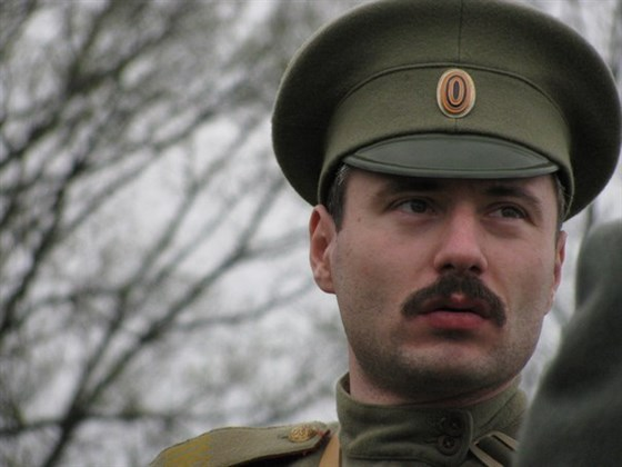 Фото Иван Мурадханов