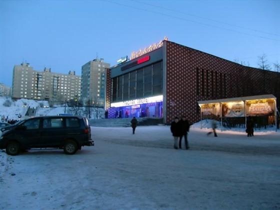 Фото кинотеатр Мурманск
