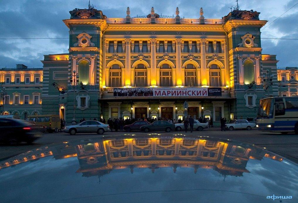 Мариинский театр афиша март 2017 афиша театры москвы 5 ноября