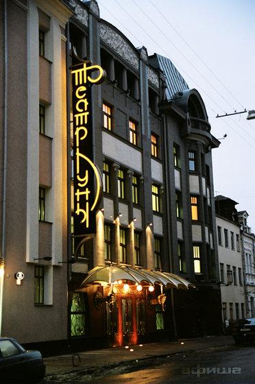Фото театр Луны