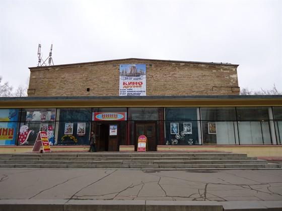 Фото кинотеатр Улан-Батор