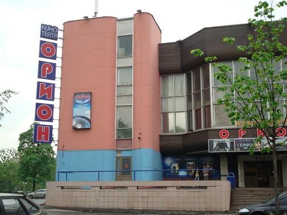 Фото кинотеатр Орион