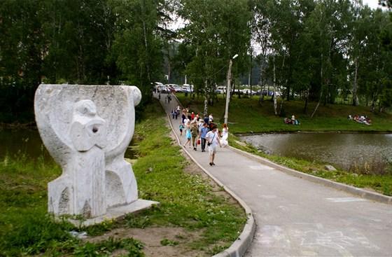 Фото парк Кольцово