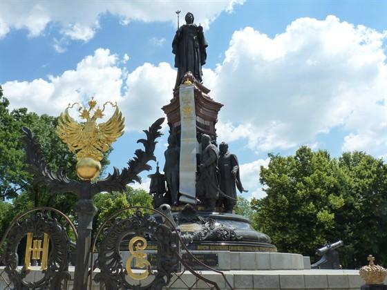 Фото памятник Екатерине II